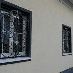 Gitter Fenster Einbruchschutz Fenstergitter Hornbach Befestigung Edelstahl Kaufen Schmiedeeisen Obi Bauhaus Modern Ohne Bohren Vorm Sichtschutz Für Fenster Gitter Fenster Einbruchschutz