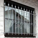 Gitter Fenster Einbruchschutz Fenstergitter Kaufen Befestigung Bauhaus Hornbach Edelstahl Vorm Obi Schmiedeeisen Modern Ohne Bohren Rc 2 Abus Kbe Fenster Gitter Fenster Einbruchschutz