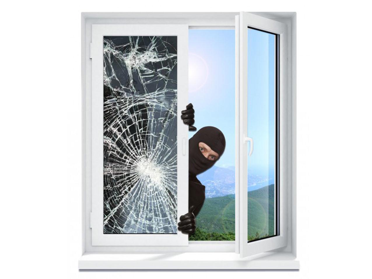 Full Size of Sicherheitsfolie Fenster Auf Tren Montage Test Braun Günstig Kaufen Mit Lüftung Sonnenschutzfolie Innen Runde Folien Für Einbruchsicher Einbruchsicherung Fenster Sicherheitsfolie Fenster