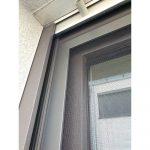Fliegengitter Fenster Maßanfertigung Fenster Fliegengitter Fenster Maßanfertigung 8 Mm Holz Alu Einbruchschutz Folie Fototapete Standardmaße Veka Einbruchsicherung Einbruchsicher Rostock Sonnenschutz