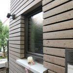 Aluminium Fenster Holz Grathwol Schüco Kaufen Sichtschutz Insektenschutz Ohne Bohren 3 Fach Verglasung Sonnenschutz Rc 2 Nach Maß Alu Für Gebrauchte Fenster Aluminium Fenster