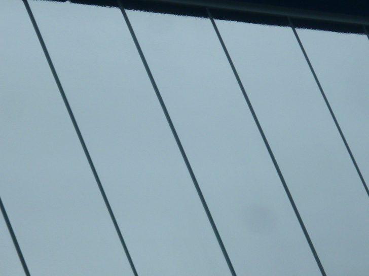 Medium Size of Abhrschutz Als Folie Opalfilm Shielding 16 Rs Sr Innen Kaufen Fenster Preisvergleich Rehau Rc3 Velux Jalousien Sonnenschutz Bremen Veka Bauhaus Einbauen In Fenster Sicherheitsfolie Fenster