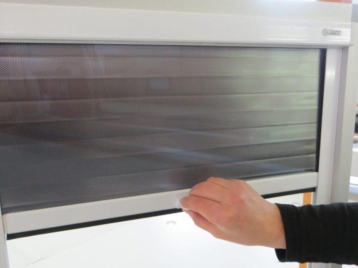 Medium Size of Sonnenschutz Fenster Innen Plissee Ikea Rollos Oder Aussen Saugnapf Folie Innenrollos Selber Machen Bester Von Herstellerbersicht Faire Ebay Marken Aron Rc3 Fenster Sonnenschutz Fenster Innen