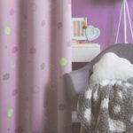 Gardine Kinderzimmer Verdunklungsgardine Mit Senaufhngung Gardinen Küche Wohnzimmer Regal Weiß Für Die Schlafzimmer Scheibengardinen Regale Sofa Fenster Kinderzimmer Gardine Kinderzimmer