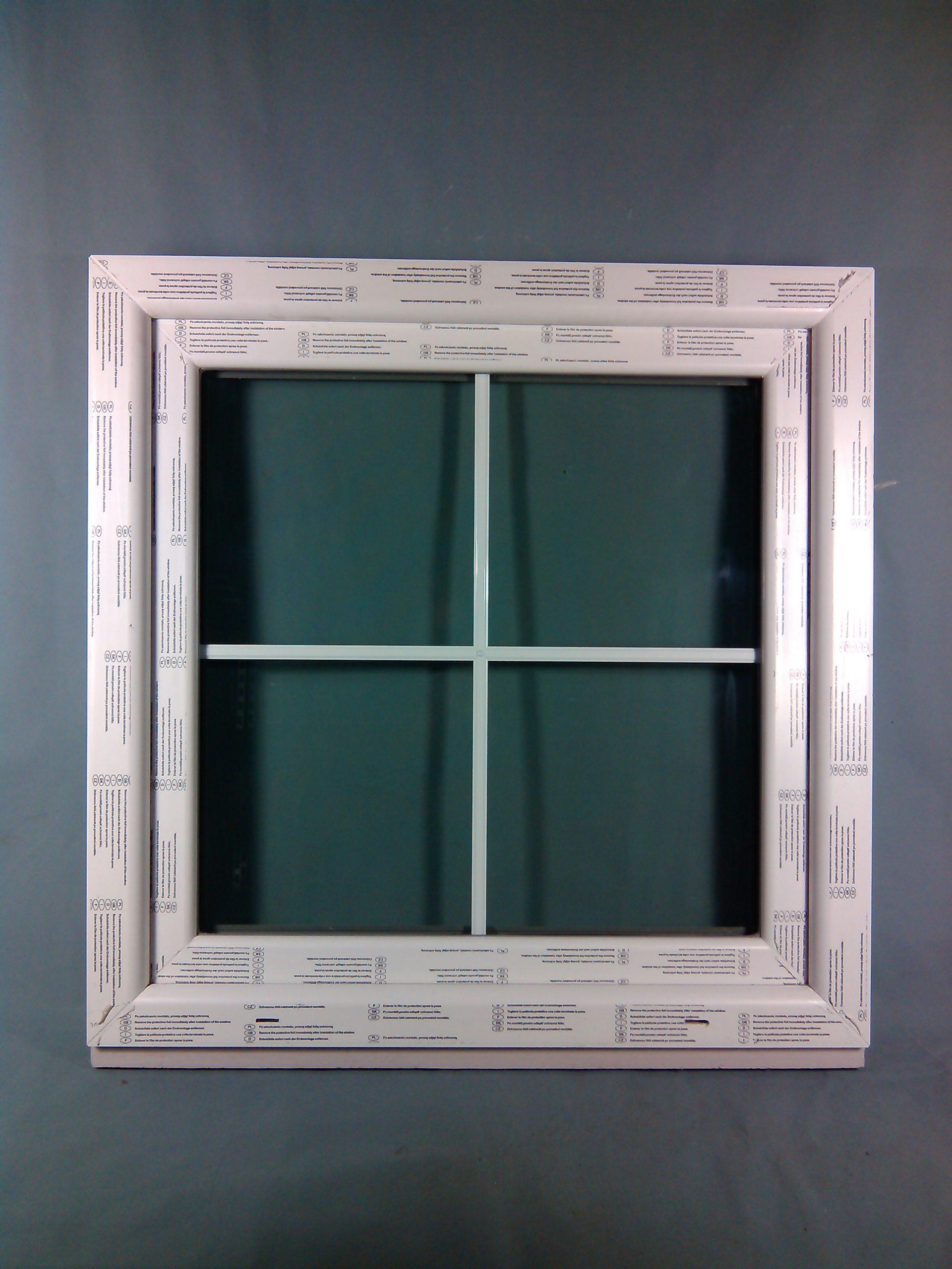 Full Size of Fenster Mit Sprossen Abc Kunststofffenster Salamander 73 Mm Bett 90x200 Lattenrost 160x200 Austauschen Kosten 120x200 Bettkasten Sonnenschutz Rolladenkasten Fenster Fenster Mit Sprossen