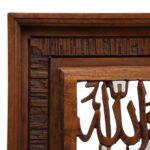 Wanddeko Holz Wohnzimmer Wanddeko Wandbild Schnitzerei Küche Esstisch Rustikal Holz Fliesen In Holzoptik Bad Alu Fenster Massivholzküche Massivholz Regal Holzofen Bett Garten