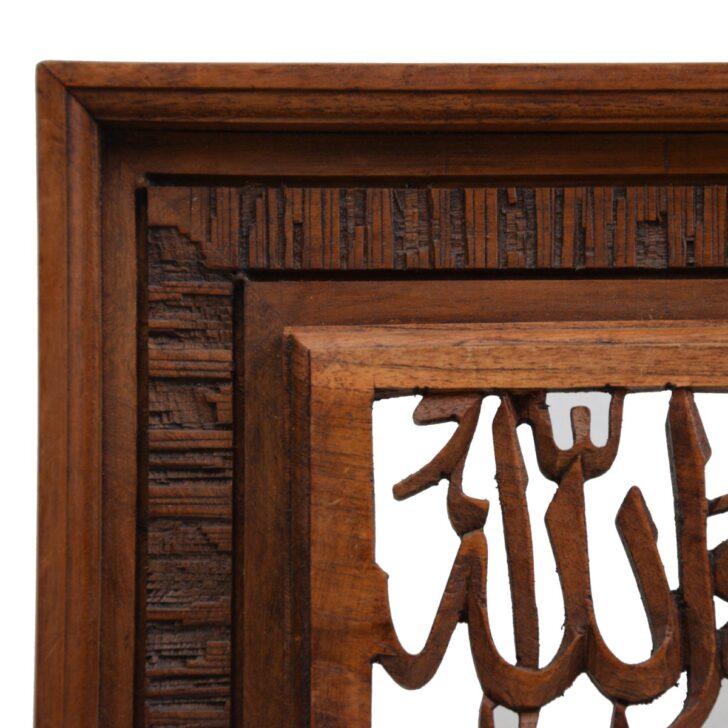 Medium Size of Wanddeko Wandbild Schnitzerei Küche Esstisch Rustikal Holz Fliesen In Holzoptik Bad Alu Fenster Massivholzküche Massivholz Regal Holzofen Bett Garten Wohnzimmer Wanddeko Holz