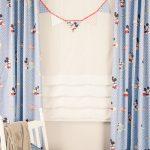 Gardinen Dekorationsvorschläge Modern Wohnzimmer Kinderzimmergardinen Schner Leben Dein Lieblingsladen Im Netz Wohnzimmer Bilder Modern Küche Weiss Modernes Bett Sofa Design Deckenleuchte Schlafzimmer