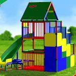 Quadro Baby Playcenter Mit Bogenrutsche Klettergerst Kletterturm Klettergerüst Garten Wohnzimmer Quadro Klettergerüst