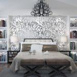 Schlafzimmer Tapeten 3 D Tapete Kommode Kommoden Schranksysteme Luxus Landhausstil Weiß Regal Led Deckenleuchte Truhe Gardinen Für Set Günstig Wohnzimmer Wohnzimmer Schlafzimmer Tapeten