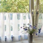 Küchengardinen Wohnzimmer Kchengardinen Printed Shower Curtain
