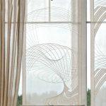 Küchenvorhänge Saebb8441 Kchengardinen Modern Gnstig Kaufen Saamvedmediacom Wohnzimmer Küchenvorhänge