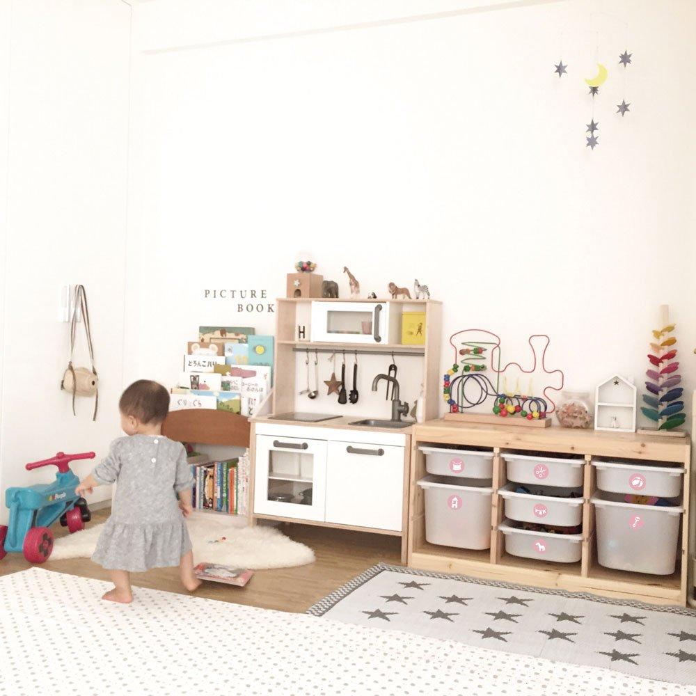 Full Size of Einrichtung Kinderzimmer Mitwachsendes Flexible Ikea Mbel Fr Euer Zuhause Regal Weiß Sofa Regale Kinderzimmer Einrichtung Kinderzimmer