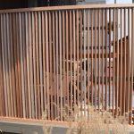 Sichtschutz Holz Holzzaun Obi Selber Bauen Balkon Hornbach Rhombus Forst Und Dienstleistungen Verschattung Sichtschutzfolie Fenster Einseitig Durchsichtig Sofa Wohnzimmer Sichtschutz Holz