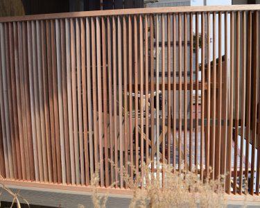 Sichtschutz Holz Wohnzimmer Sichtschutz Holz Holzzaun Obi Selber Bauen Balkon Hornbach Rhombus Forst Und Dienstleistungen Verschattung Sichtschutzfolie Fenster Einseitig Durchsichtig Sofa