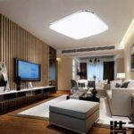 Lampen Wohnzimmer 25 Elegant Ebay Einzigartig Design Fototapete Moderne Bilder Fürs Wandbilder Wandbild Vorhang Komplett Sideboard Deckenlampe Sofa Kleines Wohnzimmer Lampen Wohnzimmer