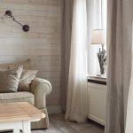 Wohnzimmer Gardinen Modern Wohnzimmer Wohnzimmer Gardinen Modern Natrlich Renoviert Und Dekoriert Das Ist Fertig Schlafzimmer Hängeschrank Weiß Hochglanz Wohnwand Fototapeten Indirekte