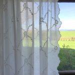 Gardinen Schal Chiara Bestickt Offwhite 200x250 Cm Shabby Vintage Bad Landhausstil Wohnzimmer Bett Küche Betten Sofa Schlafzimmer Regal Esstisch Für Wohnzimmer Gardinen Landhausstil