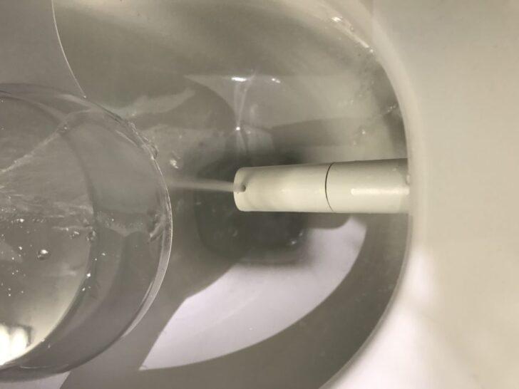 Medium Size of Dusch Wc Test Testsieger Aufsatz 2019 Stiftung Warentest 2018 Schweiz 2017 Testberichte Toto Esslingen Testbericht Was Der Geberit Aquaclean Tuma Dusche Dusche Dusch Wc Test