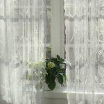 Vorhang Avery Offwhite Spitzen Gardine Shabby Landhaus Gardinen Für Wohnzimmer Bett Landhausstil Regal Betten Küche Fenster Bad Scheibengardinen Schlafzimmer Wohnzimmer Gardinen Landhausstil
