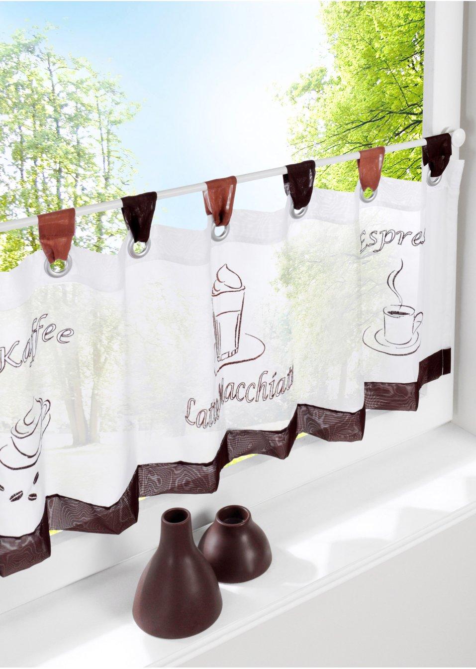 Full Size of Küchenvorhänge Modernes Kaffeedesign Auf Luftig Wohnzimmer Küchenvorhänge