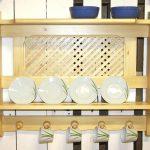 Gewrzregal Tellerboard Teller Regal Kchen Bord Wandregal Holz Bad Küchen Küche Landhaus Wohnzimmer Küchen Wandregal