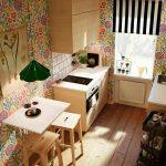 Single Kche Bilder Ideen Couch Ikea Küche Kosten Betten Bei Modulküche Kaufen Wohnzimmer Tapeten Miniküche Bad Renovieren Küchen Regal 160x200 Sofa Mit Wohnzimmer Ikea Küchen Ideen