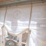 Schlafzimmer Landhausstil Weiß Gardinen Für Wohnzimmer Fenster Sofa Die Küche Scheibengardinen Regal Bett Esstisch Bad Wohnzimmer Gardinen Landhausstil