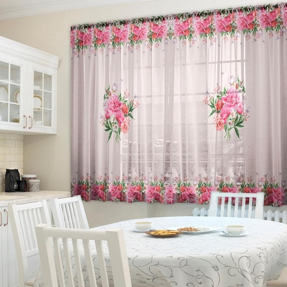 Full Size of Küchenvorhänge 2er Set 145160 Cm Gardinen Transparent Foto Vorhnge 3d Wohnzimmer Küchenvorhänge