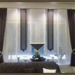 Gardinen Modern Wohnzimmer Fr Badezimmer Landhausstil Liege Moderne Landhausküche Led Deckenleuchte Teppiche Sessel Modernes Sofa Vitrine Weiß Lampe Wohnzimmer Gardinen Modern Wohnzimmer
