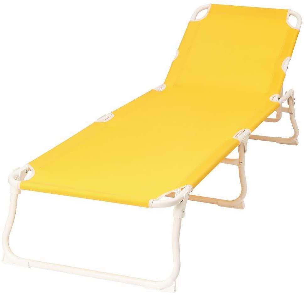 Full Size of Amazonde Ikea Asia Hamo Sonnenliege Gelb Modulküche Sofa Mit Schlaffunktion Küche Kosten Betten Bei Miniküche Kaufen 160x200 Wohnzimmer Sonnenliege Ikea