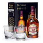 Gastro Regal Chivas 12 Whisky Apolis Gp 40 Vol Kisten Rot 60 Cm Breit Hifi Ahorn 25 Tief Werkstatt Wein Tiefe 30 Schreibtisch Hochglanz Weiß Kanban Regal Gastro Regal