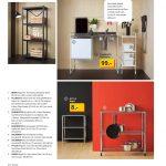 Miniküche Ikea Wohnzimmer Ikea Aktuelles Prospekt 2682019 3172020 Rabatt Kompass Küche Kosten Betten Bei Miniküche Stengel Sofa Mit Schlaffunktion 160x200 Kaufen Kühlschrank