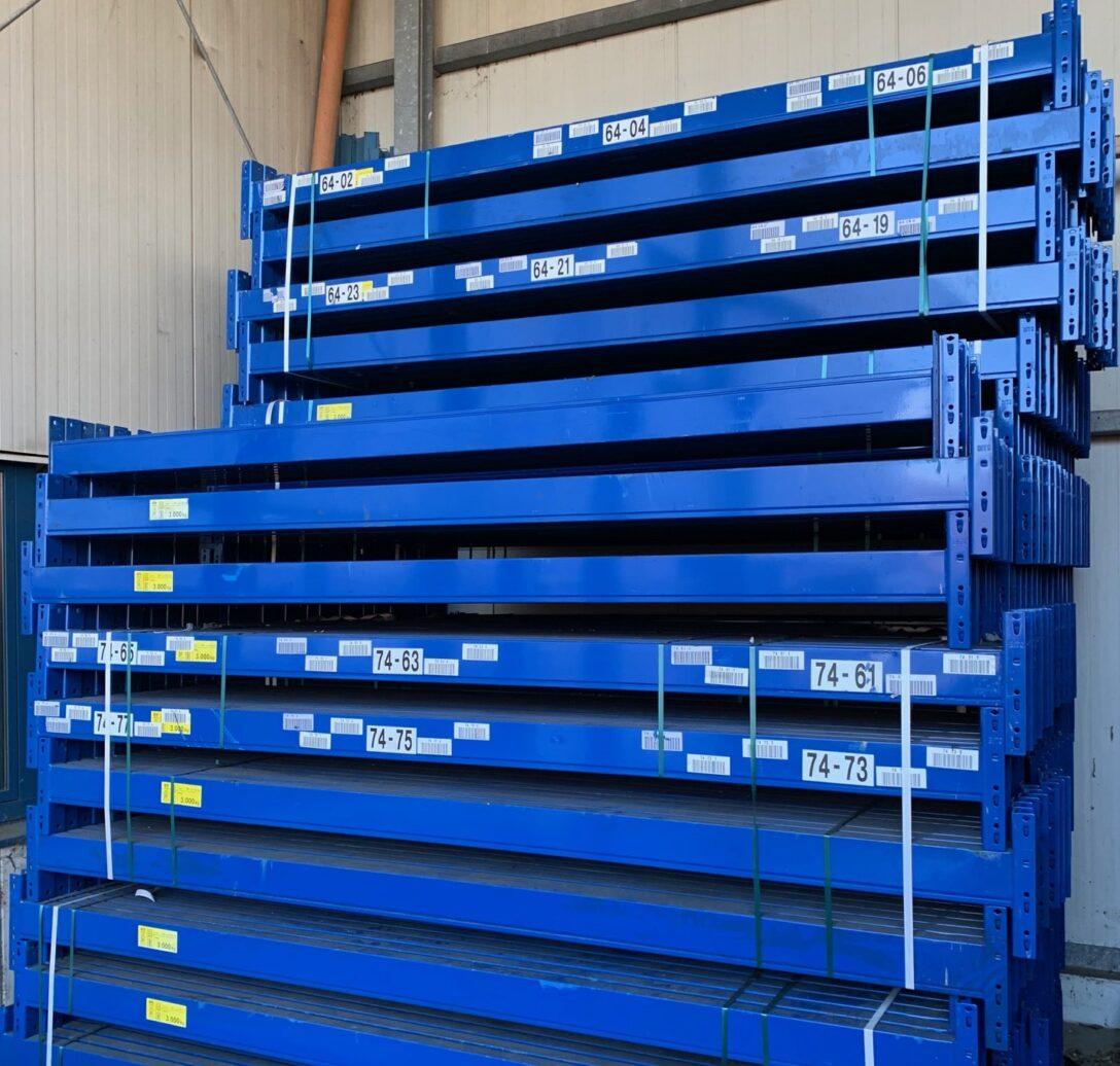 Large Size of Traversen Balken Trger Bito P25 L 270 Cm Blt Lagertechnik Schmale Regale Schäfer Designer Schulte Kinderzimmer Holz Gebrauchte Weiße Roller Berlin Kaufen Regal Bito Regale