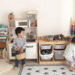 Raumteiler Kinderzimmer Kinderzimmer Raumteiler Kinderzimmer Ab Wann Brauchen Ein Eigenes Zimmer Limmaland Blog Regal Weiß Regale Sofa