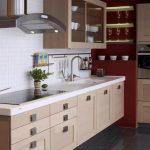 Kchen Ideen Fr Kleine 2019 Haus Youtube Wohnzimmer Küchenideen
