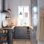 Stauraum In Der Kleinen Kche Teppich Aufbewahrung Einlegeböden Küche Tapeten Für Die Schwingtür Laminat Modulküche Holz Doppel Mülleimer Wasserhähne Wohnzimmer Aufbewahrung Küche