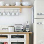 Ikea Kchen Tolle Tipps Und Ideen Fr Kchenplanung Küche Kosten Betten 160x200 Sofa Mit Schlaffunktion Modulküche Bei Miniküche Kaufen Wohnzimmer Küchenschrank Ikea