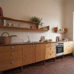 Holzküchen Wohnzimmer Holzküchen Holz Kchen 6 Einrichtungsideen Und Kchenbilder Fr Moderne