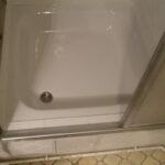 Duschen Kaufen Es War Mal Eine Dusche Betten 140x200 Küche Billig Schulte Breuer Bett Aus Paletten Fenster In Polen Outdoor Breaking Bad Schüco Werksverkauf Dusche Duschen Kaufen