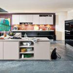 Küchenideen Wohnzimmer Küchenideen Ihr Kchenfachhndler Aus Neustrelitz Kchenideen Arndt