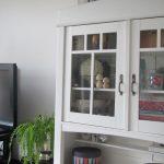 Ikea Wohnzimmerschrank Wohnzimmer Ikea Wohnzimmerschrank Limitierte Lieblingskollektion Von Brkig Seite 15 Betten Bei Küche Kosten Sofa Mit Schlaffunktion Kaufen Miniküche Modulküche 160x200