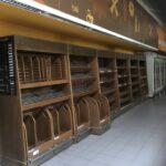 Bckerei Brot Regale Gebraucht Ladeneinrichtung Das Offizielle Selber Bauen Amazon Kinderzimmer Metall String Aus Europaletten Roller Weiße Kaufen Meta Regal Gebrauchte Regale