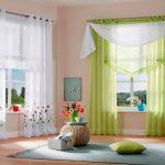 Gardinen Wohnzimmer Ikea Kinderzimmer Vorhange Lampe Schrankwand Teppich Betten Bei Vinylboden Sofa Mit Schlaffunktion Küche Kaufen Liege Kosten Stehleuchte Wohnzimmer Gardinen Wohnzimmer Ikea
