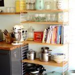 Regale Küche Projekt Loftausbau Wie Man Eine Offene Kche Perfekt Ins Stengel Miniküche Pendelleuchte Anthrazit Wandfliesen Holzküche Wandtattoos Rustikal Wohnzimmer Regale Küche