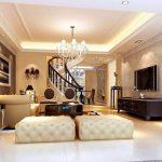 Wohnzimmer Einrichten Modern Gestalten Elegant Einrichtung Genial Teppich Deckenlampen Modernes Sofa Moderne Esstische Lampe Deckenlampe Tisch Wohnwand Wohnzimmer Wohnzimmer Einrichten Modern