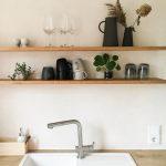 Küchen Wandregal Ideen So Schaffst Du Dekorativen Stauraum Bad Küche Landhaus Regal Wohnzimmer Küchen Wandregal