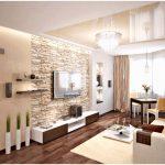 Tapeten Ideen Wohnzimmer Modern Elegant Elegante Für Küche Schlafzimmer Bad Renovieren Fototapeten Die Wohnzimmer Tapeten Ideen
