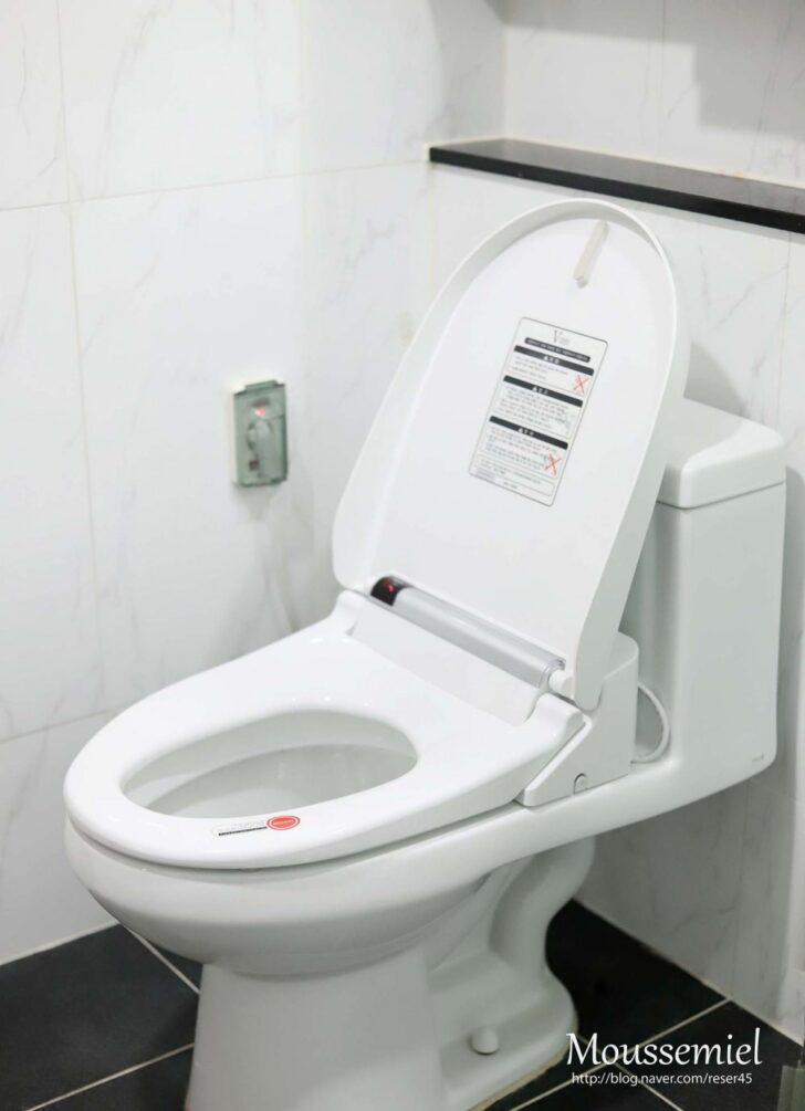 Medium Size of Dusch Wc Aufsatz Vovo Vb4100s Bodengleiche Dusche Fliesen Komplett Set Grohe Glasabtrennung Badewanne Mit Einbauen Behindertengerechte Bodengleich Thermostat Dusche Dusch Wc Aufsatz