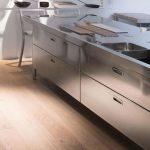 Edelstahlkche Gebraucht Unterschränke Küche Grifflose Miele Günstig Kaufen Miniküche Mit Kühlschrank Freistehende Hängeschrank Höhe Sideboard Wohnzimmer Edelstahl Küche